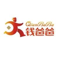 深圳市钱爸爸电子商务有限公司