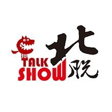 北京北脱文化传媒有限公司
