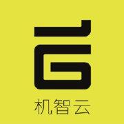 广州机智云物联网科技有限公司
