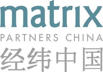 经纬创投(北京)投资管理顾问有限公司