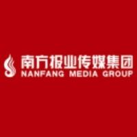 广东南方报业传媒集团有限公司