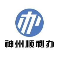 cn 地址: 青海省西宁市城西区五四西路57号5号楼 附近公司 简介: 公司