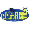 北京泽林华艺教育科技有限公司