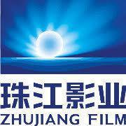 珠江影业传媒股份有限公司