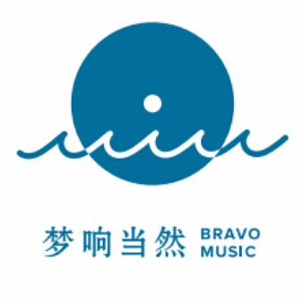 梦响当然音乐文化传播(上海)有限公司