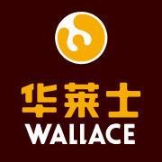 福建省华莱士食品股份有限公司