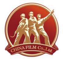 中影电影数字制作基地有限公司
