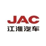安徽江淮汽车集团股份有限公司乘用车营销分公司