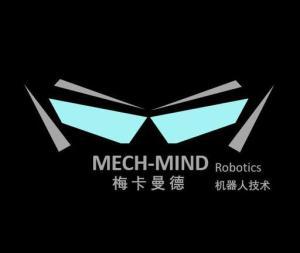梅卡曼德(北京)机器人科技有限公司