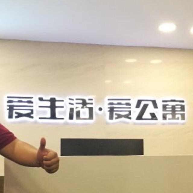 上海歆禺房屋租赁有限公司