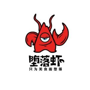 深圳市洪堡智慧餐饮科技有限公司