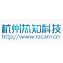 杭州热知科技有限公司