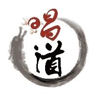 唱道(上海)文化传播有限公司