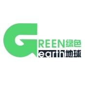 成都市绿色地球环保科技有限公司
