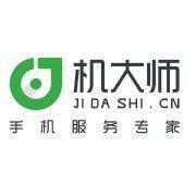 深圳市機大師科技有限公司