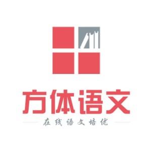 北京你好明天教育科技有限公司