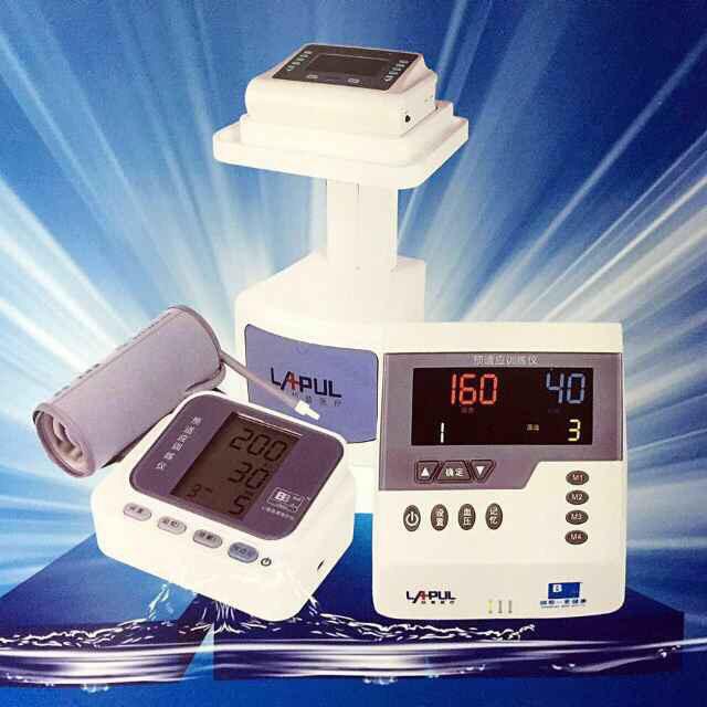 拉普医疗器械(北京)有限公司