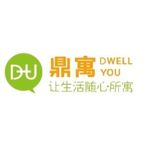 杭州鼎家網絡科技有限公司