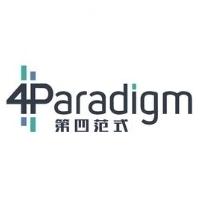 深圳市前海第四范式數據技術有限公司