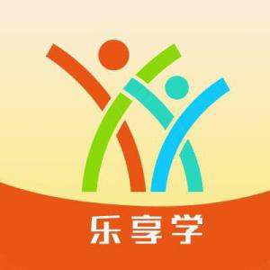 乐享学(厦门)教育科技有限公司