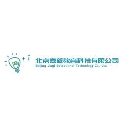 北京嘉毅教育科技有限公司