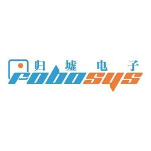 上海归墟电子科技有限公司