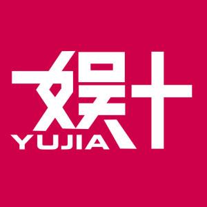 广州市新娱加娱乐传媒文化有限公司的搜索结果