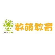 盛思数维(北京)教育科技有限公司
