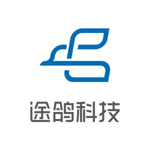 深圳市途鴿信息有限公司