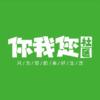 深圳市知行合一电子商务有限公司