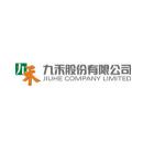 九禾股份有限公司商丘分销服务中心