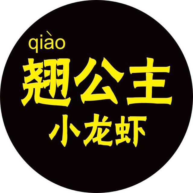 北京翘翘餐饮科技有限公司