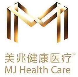 北京美兆健康体检中心有限公司