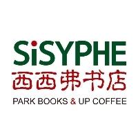 重庆西西弗文化传播有限公司