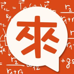 湖南省我来信息科技有限公司