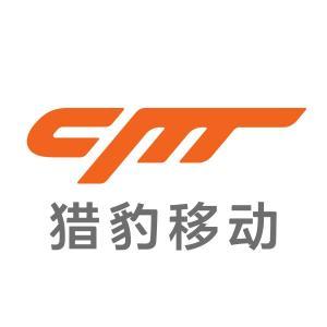 北京獵豹網絡科技有限公司