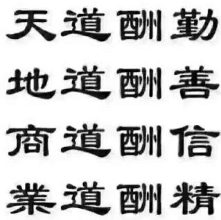 北京博宏达建筑工程有限公司_企查查