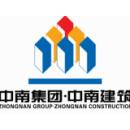 江苏中南建筑产业集团有限责任公司_企查查