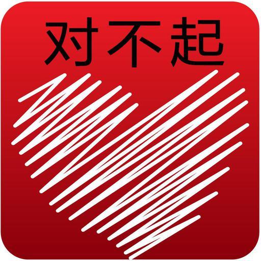南京眼镜蛇信息科技有限公司