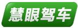 青岛慧眼信息科技有限公司