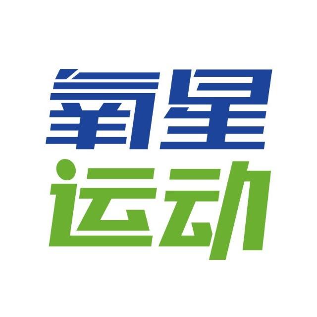 北京氧星科技发展有限公司