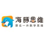 北京慧尔树科技有限公司