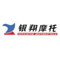 重庆银翔摩托车(集团)有限公司