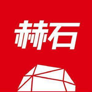 北京赫石体育文化发展有限公司