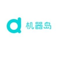 南京机器岛智能科技有限公司