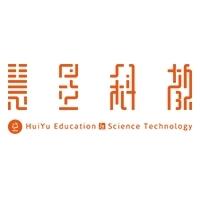 广州慧昱教育科技有限公司