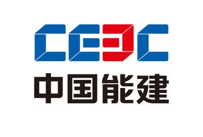 中国能源建设集团有限公司湖南电力电瓷电器厂产品销售处