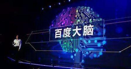 百度系的AI人工智能创业团队_企查查