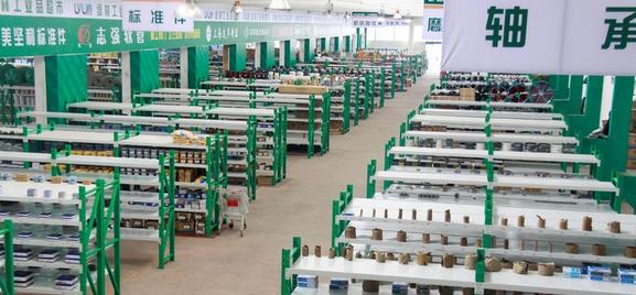 MRO工业用品领域的B2B电商及采购平台