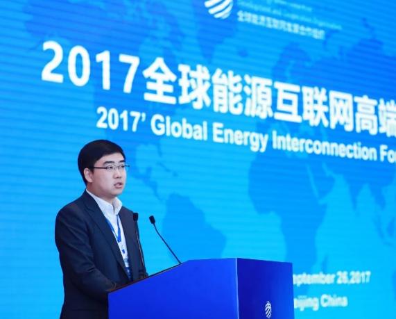 """滴滴程维:能源互联网、交通互联网和英特网""""三网融合""""是未来最大趋势"""